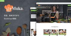 在线学习做菜网站HTML模板