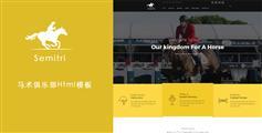 响应式骑马马术俱乐部网站Html5模板|Semitri