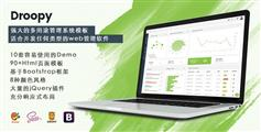 强大的Bootstrap后台管理模板UI框架|Droopy