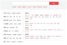 jQuery招聘网站职位导航多级菜单检索特效代码