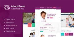 儿童宠物收养机构捐款网站HTML模板|AdoptPress