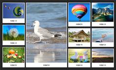 jQuery可拖拽的图片瀑布流网格布局代码