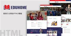 Bootstrap教育機構學校網站HTML5模板|Eduhome