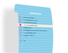 js和css3变形表单选择飞来动画特效代码