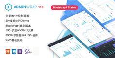 AdminWrap|响应式Bootstrap4多用后台模板HTML框架