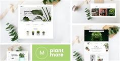 响应式Bootstrap绿植盆景商城HTML模板|Plantmore