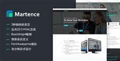 Bootstrap4互联网企业公司网站模板|Martence