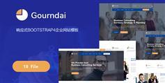 大气响应式企业网站Bootstrap模板