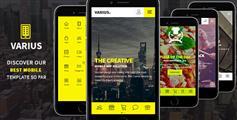 7套手機App網站HTML5模板餐飲音樂婚禮|Varius