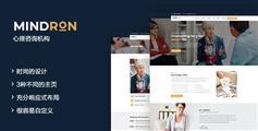 Bootstrap心理咨询机构网站模板|Mindron
