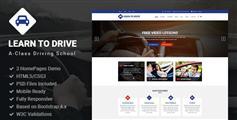 Bootstrap4 HTML5驾校网站模板