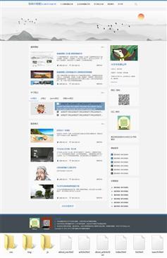 HTML个人技术博客网站模板