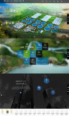 大气HTML水利工程技术公司网站前端模板