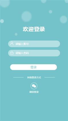 漂亮的手机端登录注册页面html模板