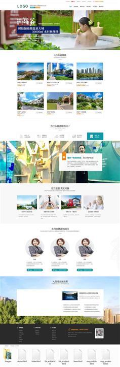 HTML房地产楼盘开发企业静态网页模板