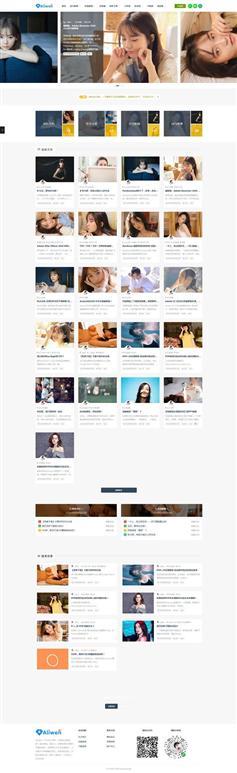 漂亮的个人技术博客页面HTML模板