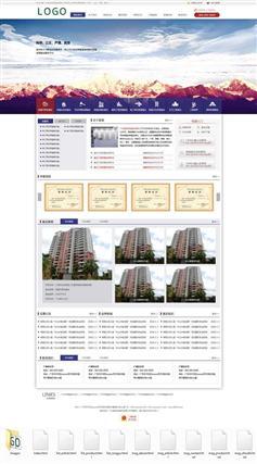 建筑工程检测鉴定公司网站html模板