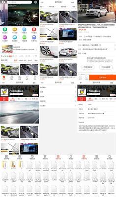 手機端汽車商家服務app模板靜態頁面