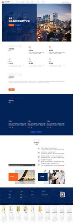 大气房地产开发企业官网html模板