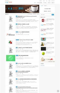 bootstrap木庄网络博客前台全站静态模板