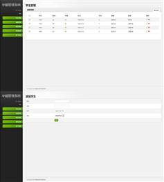 thinkphp学籍管理系统框架模板
