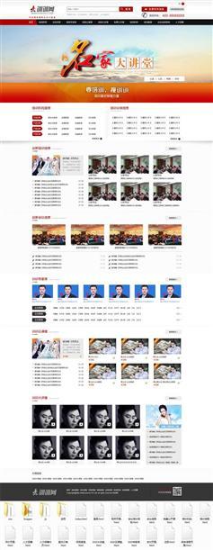 技能培训学校网站html静态模板