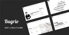 有创意的个人网站HTML模板响应式