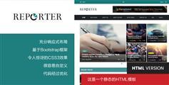 Bootstrap博客图文网站HTML模板
