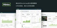 响应式Bootstrap CRM管理系统模板