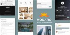 酒店住宿服务手机HTML模板