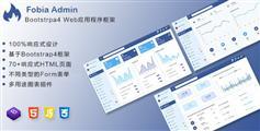 Bootstrap Web管理应用程序UI框架