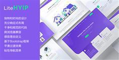 時尚紫色響應式公司網站HTML模板