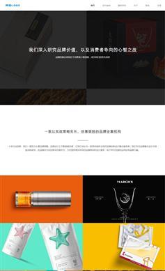 bootstrap响应式品牌包装设计公司网页模板