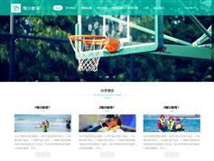 精美响应式教育机构企业网站HTML模板