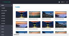 簡單的layui網站管理后臺html模板