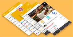 找项目合伙人手机App前端模板