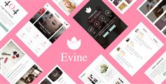 粉色的手机微信端化妆品商城HTML模板
