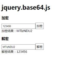 jQuery加密解密插件jquery.base64