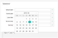 jQuery+Vue下拉选择日期时间插件