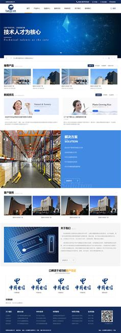 html藍色簡單大氣的企業網站模板
