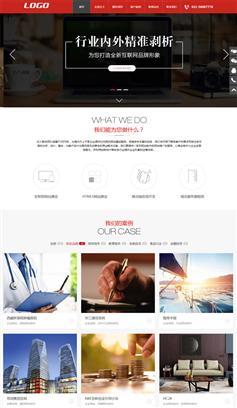 红色大气宽屏html5响应式建站服务科技公司网站模板