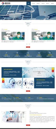 html5响应式医学研发生物科技公司网站模板