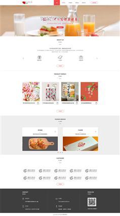 紅色簡潔HTML餐飲食品公司網站模板