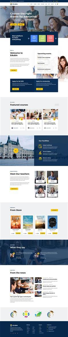 托福雅思英语课程培训网站html模板