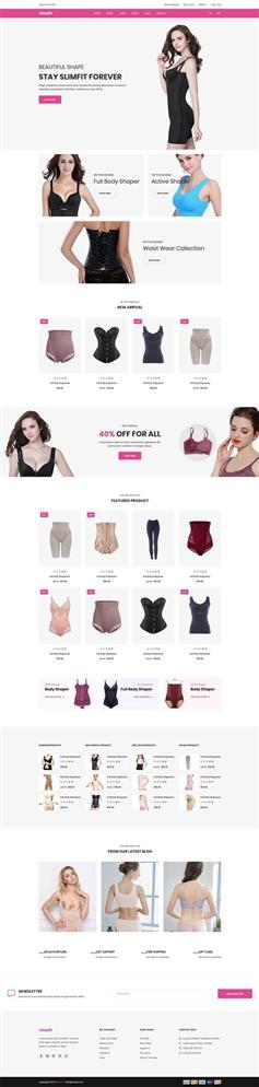 女性塑形内衣商城html模板响应式