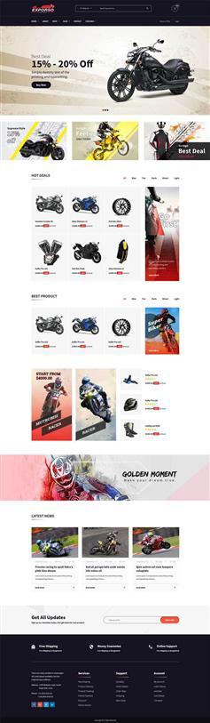 响应式摩托车配件销售商城HTML模板