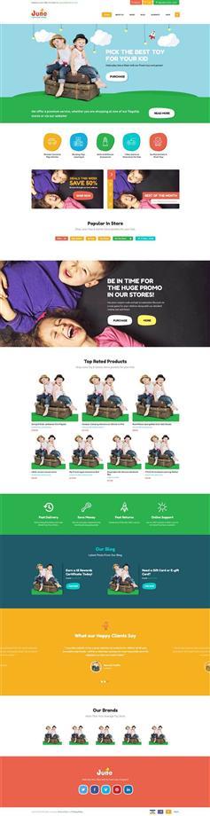卡通的儿童玩具游戏商店网站模板