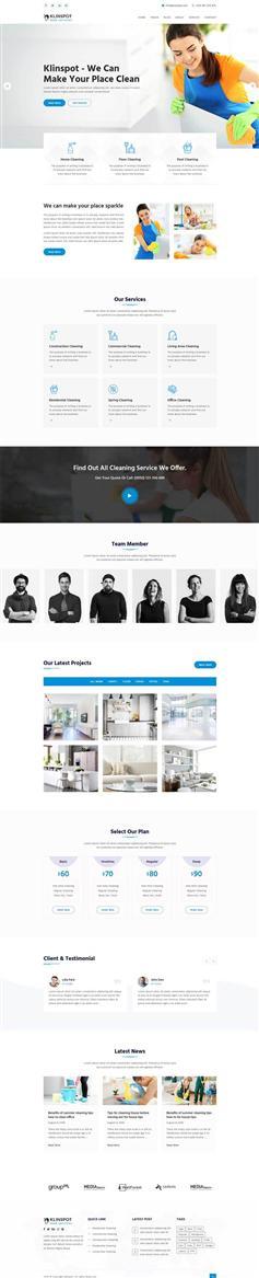蓝色HTML5清洁服务公司网站模板
