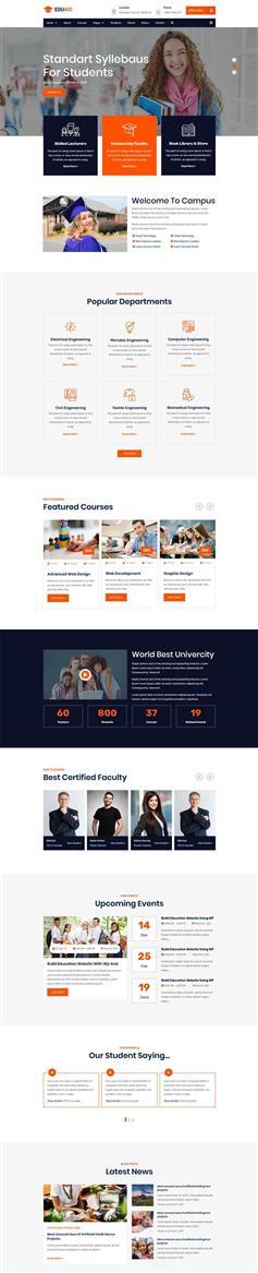 橙色的課程教育培訓網站HTML5模板