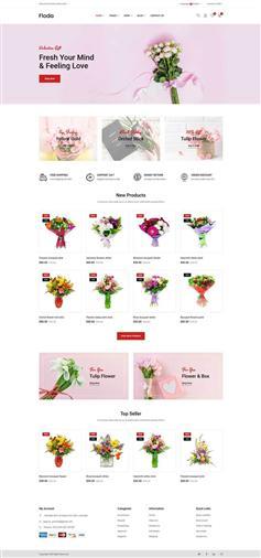 鮮花店電商網站html5模板響應式